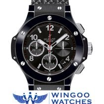 Hublot - Big Bang Black Magic Ref. 342.CX.130.RX