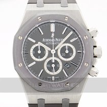 Audemars Piguet royal Oak Leo Messi