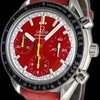 Omega Speedmaster Automatic Reduced Michael Schumacher ...