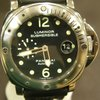Panerai Submersible PAM 24