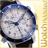 Fortis B42 the world s first chronograph alarm UVP 6830...