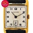 Longines Vintage Yellow Gold