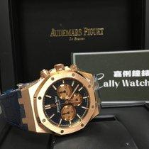 Audemars Piguet Cally - AP Royal Oak Blue Dial Leather Rose...