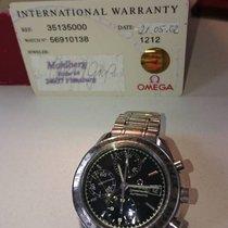Omega Speedmaster Date, automatic, saphire