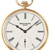 Patek Philippe 973J-010 Lepine Pocket Watch 44mm Ivory Roman...