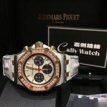 Audemars Piguet Cally - 26234SR 限量300隻 Lady Bucherer Limited...