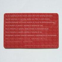 Omega Garanzia / Warranty Card