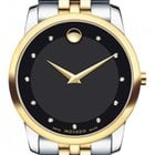 Movado Museum Diamonds, Gold Plated Steel Bracelet and Case