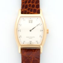 "Patek Philippe Pink Gold Gold Jump Hour ""150th Anniversary..."
