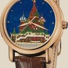 Ulysse Nardin Exceptional Kremlin Set St. Basil Cloisonne
