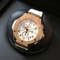 Hublot Big Bang Rose Gold White 41mm