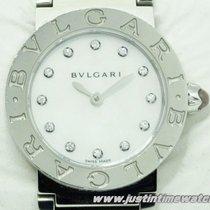 Bulgari diamond dial mother of pearl full set