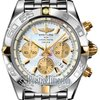 Breitling Chronomat 44
