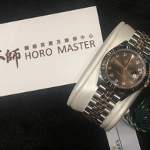 Rolex Horomaster-Datejust 279171 diamond Chocolate