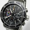 Fortis B42 Cosmonauts Limited Edition griechische Flieg...