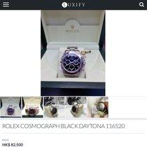 Rolex Cosmograph Black Daytona 116520 V-Series
