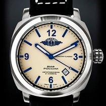 Vostok Russian Diver Watch
