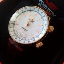 Vostok Gaz-14 Limousine 2426 Dual Time