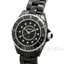 Chanel J12 Black Ceramic Diamond Index Quartz Ladies Watch 33MM