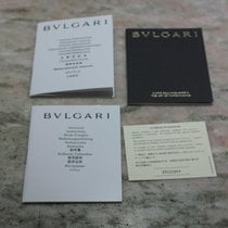 Bulgari complete kit warranty papers and booklet