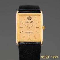 Vacheron Constantin 18K  Gold  Jordan Emblem  Limit.Ed. Gold dial