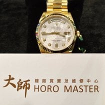 Rolex Horomaster- President Day-Date Meteorite Diamond Dial...