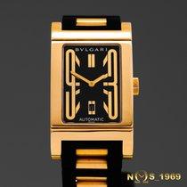 Bulgari Rettangolo 18K Gold Automatic Unisex Box & Papers