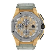 Audemars Piguet AP Offshore 44mm Lebron James Rose Gold Watch