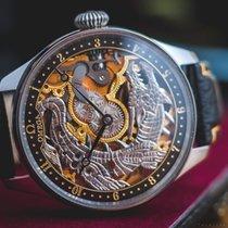 "Omega Marriage watch skeletonized ""Dragon"" steel c.1912"