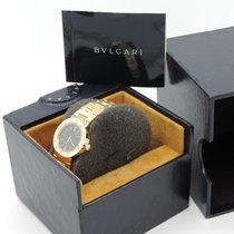 Bulgari BB 23 GGD Yellow Gold FULL SET