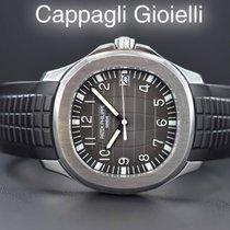 Patek Philippe Aquanaut 5167 A full set  2straps italian Paper...