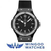 Hublot - Big Bang Diamonds Black Magic Ref. 361.CV.1270.RX.1104