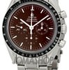 Omega Speedmaster Professional Mens Watch 311.30.42.30.13.001