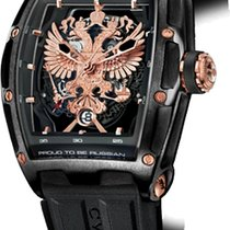 Cvstos Limited Edition Proud To Be Russian Black
