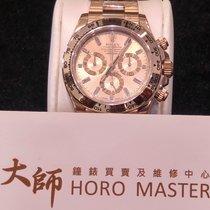 勞力士 (Rolex) Horomaster - Daytona 116505A ROSE GOLD PINK DIAL