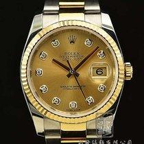 Rolex 116233G