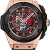 Hublot King Power Red Devil Manchester United