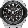 Hublot Big Bang King Power Split-Second Power Reserve