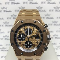 Audemars Piguet Royal oak offshore 42mm 26470or rose gold