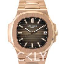 Patek Philippe Nautilus Brown/Rose Gold 40mm - 5711/1R-001