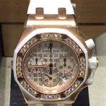 Audemars Piguet Royal Oak Chronograph (NEW)