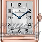 Jaeger-LeCoultre Rose Gold