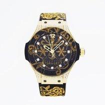 Hublot 343.VX.6580.NR.0804 Hublot Broderie Yellow Gold 41mm