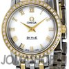 Omega DeVille Prestige Mother of Pearl Dial Steel and 1...