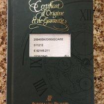 Audemars Piguet FACTORY ORIGINAL PAPERS