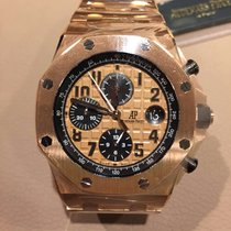 Audemars Piguet Royal Oak Offshore Bracelet 26470OR (NEW)