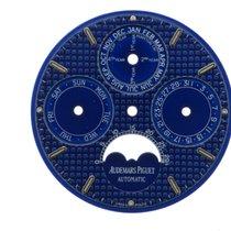 Audemars Piguet Royal Oak Perpetual Calendar Blue Electric