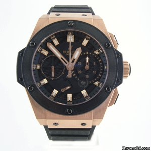 Hublot BiG BANG KiNG POWER ROSE GOLD RATTRAPANTE POWER RESERVE