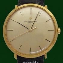 Vacheron Constantin Vintage Manual Winding Cal K1002 18k...