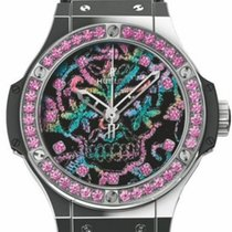 Hublot Big Bang Unisex Watch 343.SS.6599.NR.1233